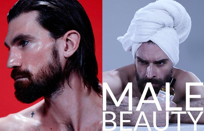 home_male_beauty